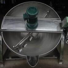 郑州泓源300L电加热夹层锅优质不锈钢制作夹层锅厂家直销
