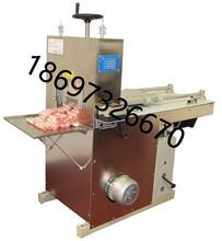 牛肉卷机羊肉卷机Q全自动牛羊肉切卷切片机!高效切肉卷机G