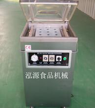 四川食品真空包装机Z熟食杂粮咸菜花生真空包装机+小型真空包装机厂家
