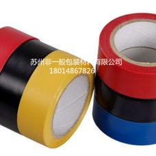 电气绝?#21040;?#24102;,电工胶带,PVC电气胶带