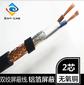 厂家直销RVSP21.0平方对绞线屏蔽线安防系列屏蔽