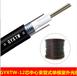 江西6芯室外单模光缆GYXTW中心束管式铠装光缆