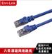 六类屏蔽8芯无氧铜成品网线工程专用网络跳线厂家批发