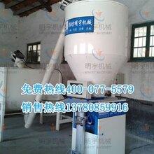 my-50全自动干粉砂浆设备明宇领导品牌
