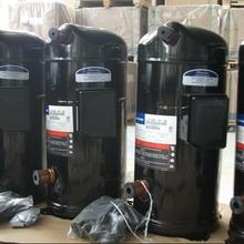 全新ZP137KCE-TFD-522ZP137KCE-TFD-455空调热泵谷轮压缩机图片