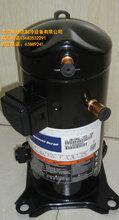 谷轮制冷压缩机ZR57K3E-TFD-420