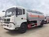 东风10吨油罐车5吨油罐车多少钱