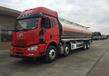 永川解放j6(额载21吨)轻量化油罐车,带空气悬挂可自动调节
