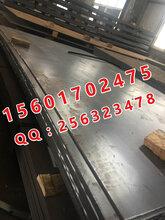 355GNH材质图片