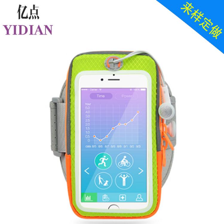 深圳市亿点利包装制品有限公司定制可触屏操作手机运动包男女户外健身手腕包