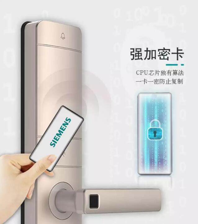 西门子指纹门锁怎么入驻京东电商平台?