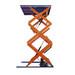 供西宁液压升降平台和青海升降机供应商