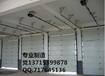 珠海斗门区工业提升门工业滑升门安装指导