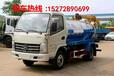 最好的污水处理车是哪种_程力东风多利卡5方真空吸污车的配置