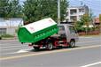 夏校园小型垃圾车哪种好-程力凯马3吨勾臂式垃圾车