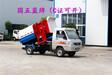 凯马3方挂桶垃圾车多少钱程力自装卸式垃圾车厂家直销全新报价