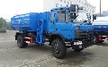 东风老款153自装卸式垃圾车12方挂桶垃圾车的价格表
