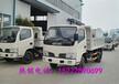 3吨东风自卸式垃圾车的价格-小型密封式垃圾车生产地址-程力垃圾车厂家直销