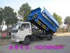 国内最畅销的无压缩密封垃圾车-东风多利卡5吨自卸式垃圾车厂家直销