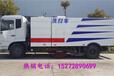 免征环卫洗扫车厂家-5吨道路清扫车的高清图片