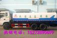 东风新款25吨洒水车的价格-程力东风后双桥水罐车现车销售
