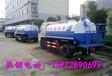 福田时代3吨水罐车的价格-国五免征系列环卫喷洒车厂家报价