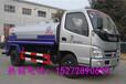 福田9吨喷洒车的工作视频-福田奥铃水罐车的配置参数及价格
