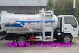 台州泔水垃圾车的价格-泔水垃圾车销售地址-餐余垃圾车的配置图片价格