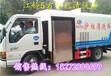 国五江铃护栏清洗车的外贸价格-程力5方环卫护栏清洗车厂家报价