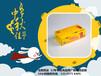 维达授权丨经济实惠的宣传方式就选广告抽纸,洁良纸业专注定制高品质广告抽纸12年,免费设计,精堪工艺