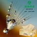 维达授权丨100%原生木浆,餐巾纸,纸巾盒,手帕纸,洁良纸业设计生产加工,一条龙服务