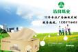 抽纸定做,郑州抽纸定做,河南抽纸厂家,免费设计+市内免费送货,内装维达纸