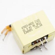 深圳电池喷码机深圳变压器喷码机图片