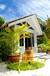 石家庄享景新型木屋别墅供应2500元每平米