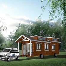石家庄享景木屋公司现供应移动售卖木屋商铺为您定制生产设计质量保证图片