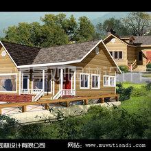 北京木屋-木别墅-木结构-木屋造价-木屋别墅图片