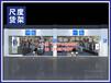 KM服装店货架生产厂家供应商,全国直销