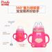 Platube厂家直销防爆婴儿玻璃奶瓶初生婴儿用品新生儿喂养奶瓶