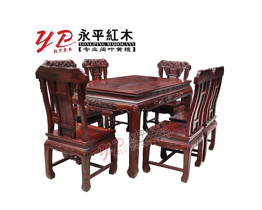 铮舍 老榆木茶桌 后现代前卫简约茶几 老榆木咖啡桌 实木桌子