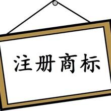 山东专利申请代办费用、专利申请详细步骤