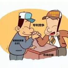 山东潍坊哪里有申请商标注册的?注册商标的流程