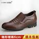 深圳增高鞋专卖店那里有