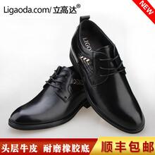 深圳哪里有增高鞋卖?图片