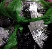 金屬標牌數字號碼鋁製長鋁條門窗戶牌鋁牌廠家加工衝壓鋁牌