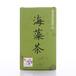 青岛有什么特产里的海藻茶是青岛有什么特产礼物中的珍品