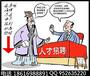 西安启航企业管理有限公司怎么样,职称评审,学历晋升