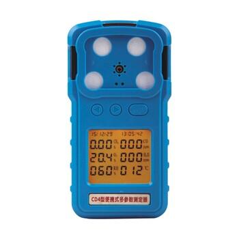 CD4多參數測定器便攜式多氣體檢測儀