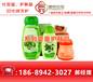 婴童护肤品代加工,婴儿洗护产品OEM,广州正规婴童护肤产品代工厂
