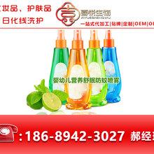 广州喜悦提供婴童系列护肤品代加工,专业婴儿护肤品OEM,ODM加工厂