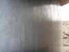 厂家供应墙面专用做旧涂料素色仿清水水泥混凝土漆
